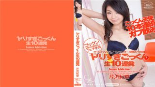 heydouga 4169 025 Jav Uncensored