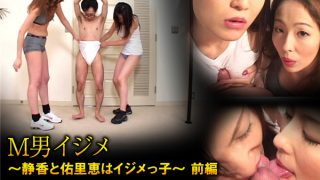 jukujo-club 6601 Jav Uncensored