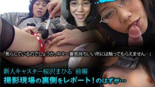 jukujo-club 6624 Jav Uncensored