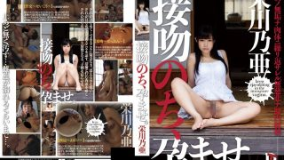 KPD-001 Eikawa Noa, Jav Censored