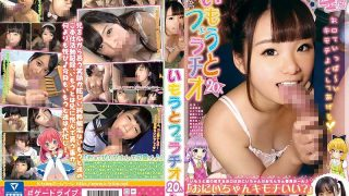 KTDS-936 Jav Censored