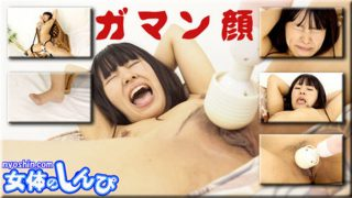 nyoshin n1404 Jav Uncensored