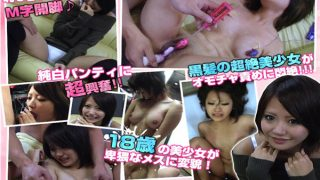 real-diva 9912 Jav Uncensored