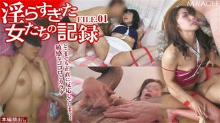 sm-miracle e0819 Jav Uncensored