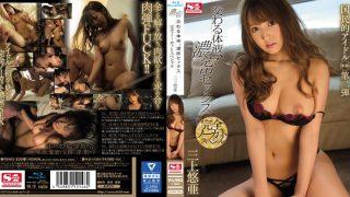 SNIS-800 Mikami Yua, Jav Censored