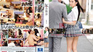 SNIS-819 Tsujimoto An, Jav Censored
