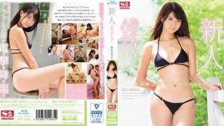 SNIS-823 Matsumoto Nanae, Jav Censored