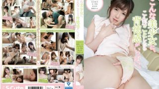SQTE-152 Jav Censored