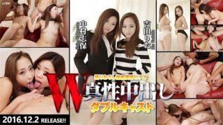 Tokyo Hot n1204 jav uncensored