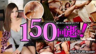 tokyo-hot n1209 Jav Uncensored