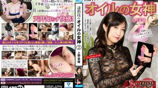 ARM-556 Ueno Naho, Jav Censored