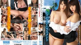 AUKG-365 Jav Censored