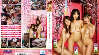 AUKS-073 Jav Censored