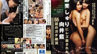 BBAN-102 Jav Censored