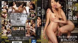 BBAN-113 Jav Censored