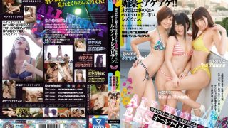 BBAN-114 Jav Censored