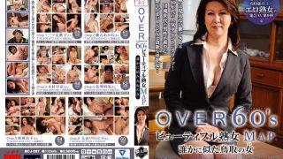 CJ-087 Jav Censored