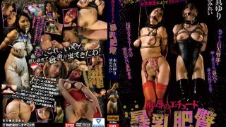 CMN-166 Jav Censored