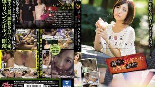 DASD-359 Hirose Umi, Jav Censored