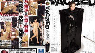 DASD-361 Sasaki Aki, Jav Censored