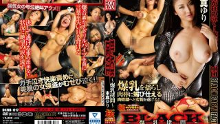 DXBB-017 Honma Yuri, Jav Censored