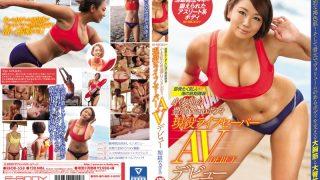 EBOD-558 Horikoshi Nagisa, Jav Censored