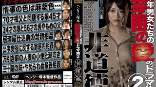 FABS-083 Jav Censored