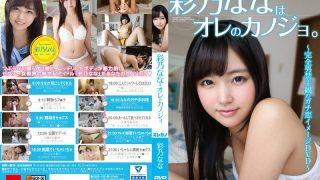 GAOR-109 Ayano Nana, Jav Censored
