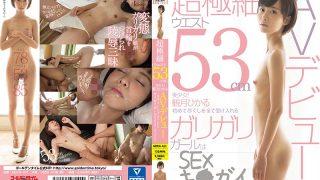 GDTM-161 Mitsuki Hikaru, Jav Censored