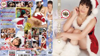 MXGS-303 Tsubomi, Jav Censored