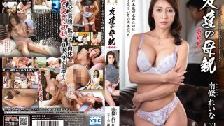 HTHD-136 Nanjou Reina, Jav Censored
