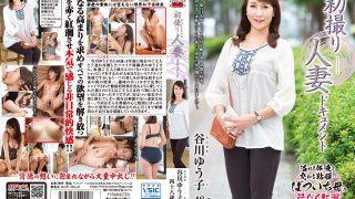 JRZD-690 Hasegawa Yuuko, Jav Censored