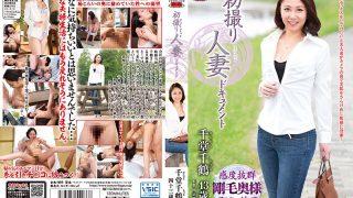 JRZD-694 Sendou Chizuru, Jav Censored