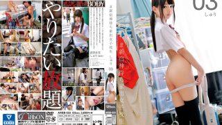 ARBB-033 Atomi Shuri, Jav Censored