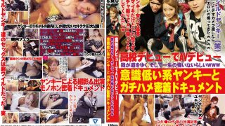MCMA-003 Jav Censored