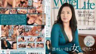 ELEG-008 Sayama Chiaki, Jav Censored