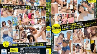 SABA-238 Jav Censored