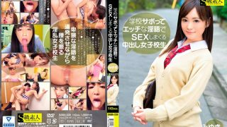 SABA-239 Jav Censored
