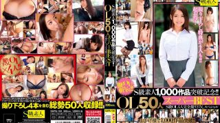 SUPA-102 Jav Censored