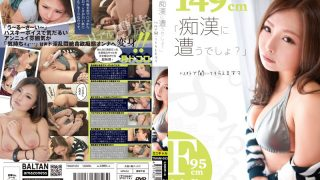 TMAM-053 Shindou Rena, Jav Censored