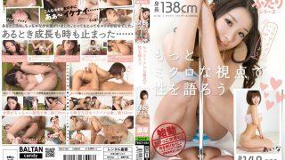 TMCY-061 Jav Censored
