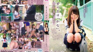 FSGD-001 Saotome Natsuna, Jav Censored