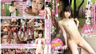 LOVE-209 Imanami Sona, Jav Censored