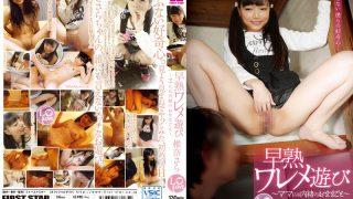 LOVE-239 Shiina Sara, Jav Censored