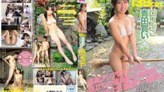 LOVE-240 Ashida Karen, Jav Censored