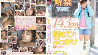 SMILE-22 Omomo Risa, Jav Censored