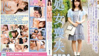 ZEX-298 Yuikawa Yuu, Jav Censored