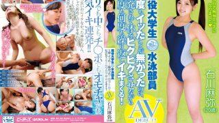 ZEX-311 Ishikawa Maya, Jav Censored