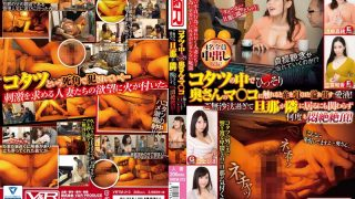 VRTM-213 Jav Censored