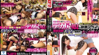 VRTM-215 Jav Censored